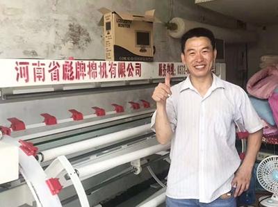 大型弹花机重庆巫溪县客户介绍